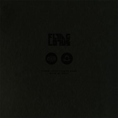 CD Japon Instrumentals verso